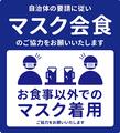 キタノイチバ 益田駅前店の雰囲気1