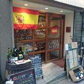 ワイン食堂MATSUの雰囲気3