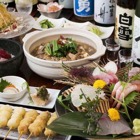 【2時間飲み放題付】魚波コース〈全8品〉宴会・飲み会・送別会・歓迎会・貸切