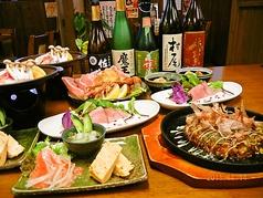 やきやきや 宇都宮店のおすすめ料理1