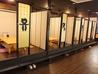 鶴橋とんちゃん 大在店のおすすめポイント2