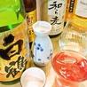 海鮮個室居酒屋 瀬戸内大庵 新大阪店のおすすめポイント3