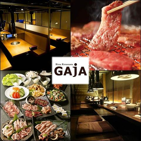 雰囲気の良さとリーズナブルな焼肉を楽しめる「GAJA元町店」ファミリーに人気