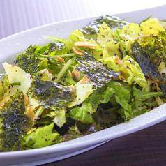 色々野菜と韓国のりの旨塩サラダ(S)