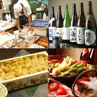 昼網鮮魚×野菜×食材に合った季節の日本酒
