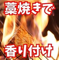 大衆肉酒場 平井商店のおすすめ料理1