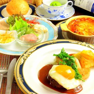 洋食 ヒグチ亭のおすすめ料理1