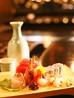 羽山 花巻温泉ホテル花巻のおすすめポイント1