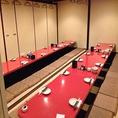 20名様から40名様の個室結婚式の二次会に大人気のお部屋です☆二次会での参加人数変更にも対応致します♪是非、ご相談下さい☆【大阪・南森町・個室居酒屋】