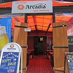 アルカディア Arcadia 仙台 国分町の雰囲気1