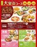 カラオケバンバン BanBan 佐野店のおすすめポイント3