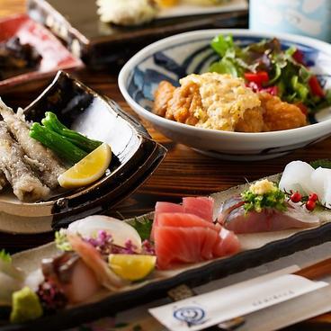 日本酒と肴のお店 こりんのおすすめ料理1