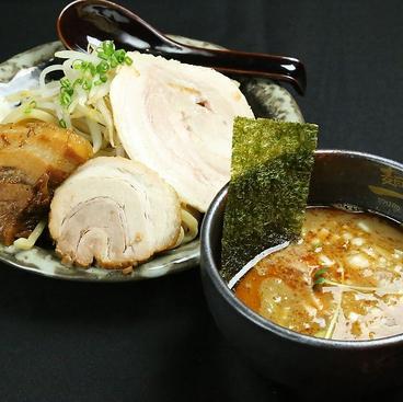 麺屋 一路のおすすめ料理1