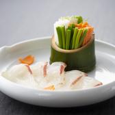 日本料理 瀬戸のおすすめ料理3