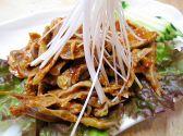 多古菊のおすすめ料理2