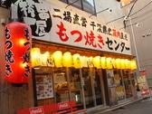 串屋横丁 門前仲町店の雰囲気3