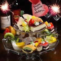 【誕生日・お祝い事に!】 新宿西口の和食居酒屋