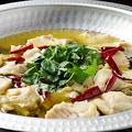 料理メニュー写真酸菜魚(高菜と魚の鍋)(要予約)