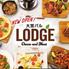 ラクレットチーズ&肉バル LODGE ロッジ 大宮店のロゴ