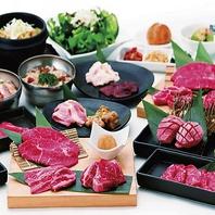 特選肉でリッチな焼肉♪牛角プレミアムコース★2980円