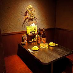 博多もつ鍋 馬肉 九州自慢 徳山店の特集写真