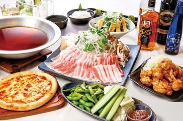 とりあえず吾平 神栖店のおすすめ料理1