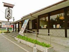 味の民芸 宝塚店の写真
