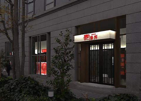 中国料理 ファンファン 新大阪