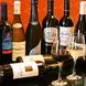 ワインリストからお好きなワインをお選び下さい♪