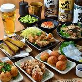 たこ焼き酒場 たこ太 堺筋本町店 (堺筋本町)
