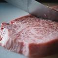 本当に美味しいお肉のみをご提供。黒毛和牛を一頭買いしているからお安くご提供できるんです!