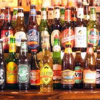 世界のビールで世界一周!?