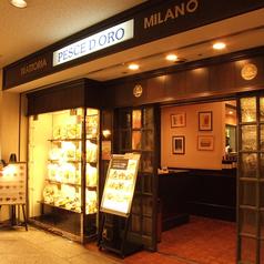 ペッシェドーロ 横浜店の雰囲気1