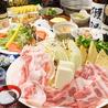 居酒屋 Dining 楽ZENきわきのおすすめポイント3