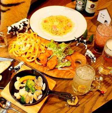 Cfarm 京都三条店のおすすめ料理1