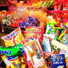 駄菓子居酒屋 ポパイ スクリーン&BOO 山鹿店のおすすめポイント1