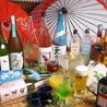燻製と焼き鳥 日本酒の店 Kmuri-ya けむりやのおすすめポイント1