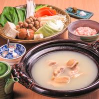 ◆水炊きはスタッフがお席にてお作りさせて頂きます◆