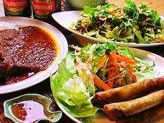 ミャンマー料理 シュイガンゴーイメージ