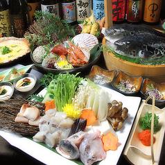 魚兵衛 UO-BAYのおすすめ料理1