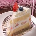 華NO棲家~ハナノスミカ~では、パティスリーイスィ<~Patisserie Ici~>のケーキをご用意!誕生日や記念日のデザートプレートでも絶品ケーキが楽しめる♪