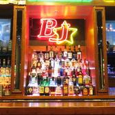 【所狭しと並んだお酒がキラキラと光るバーカウンター】当店のバーカウンターにはお酒がズラリ。きっとお気に入りの1杯が見つかります☆カウンター席にはおひとり様も沢山ご来店されます!スタッフと会話を楽しみながらお食事をお楽しみください。お料理に合うお酒もお選びいたしますよ☆