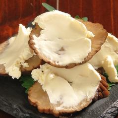 料理メニュー写真いぶりがっことクリームチーズ