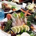 料理メニュー写真季節のおすすめ料理~新宿 個室居酒屋 新宿宮川 野村ビル店~