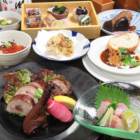 各種宴会に◎<季節の鮮魚と季節のお肉料理など全9品>120分飲み放題付き 6600円(税込)
