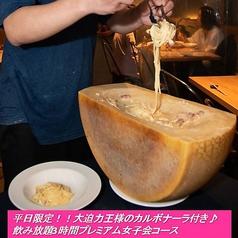 Casual Kitchen Kakurego カクレゴの特集写真