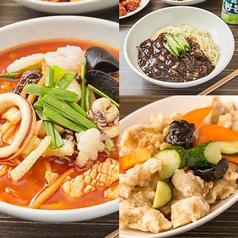 中華料理 ジョンーキッチン 大阪の写真