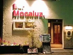 Bar MOCALUZ. の写真