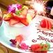 特別な日や主役のいるPARTYに…自家製ホールケーキ