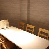 完全個室を完備しております。お早めのご予約をお待ちしております。